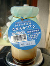 Milknomorikobohpurin