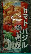 Tomatobasilsen1