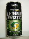 Lymonshotz