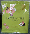 Sakuravertp_2