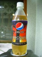 Pepsibaobab