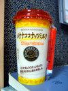 Bananacoconutstapioca
