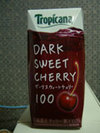 Darksweetcherry