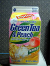 Greenteapeach